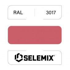Грунт-эмаль полиуретановая SELEMIX 7-536 Глянец 70% RAL 3017 Розовый 1кг