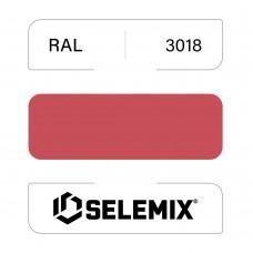 Грунт-эмаль полиуретановая SELEMIX 7-538 Глянец 80% RAL 3018 Клубнично-красный 1кг