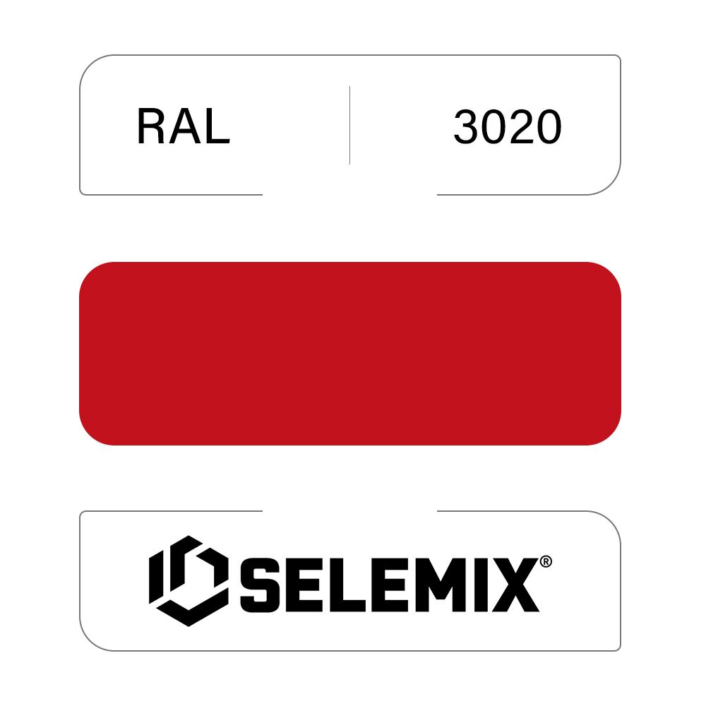 Грунт-эмаль полиуретановая SELEMIX 7-534 Глянец 50% RAL 3020 Красная