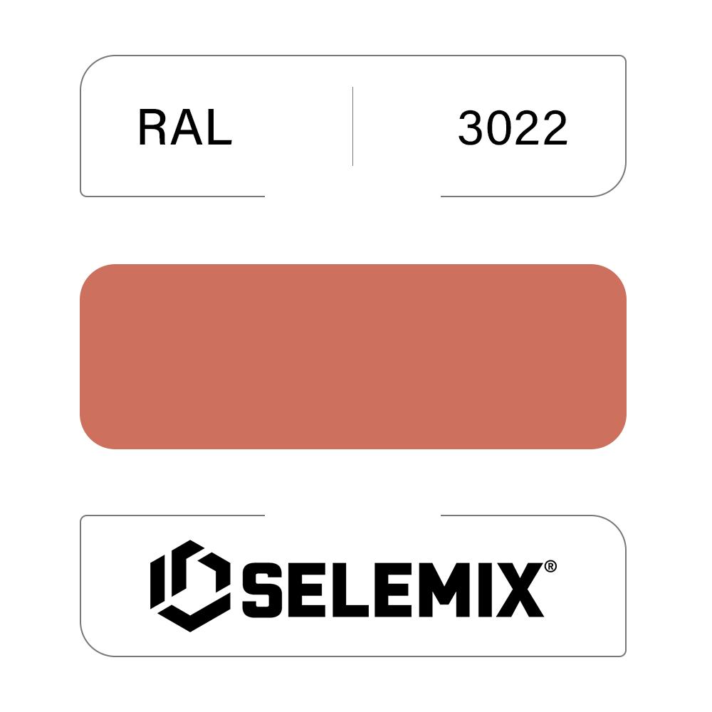 Грунт-эмаль полиуретановая SELEMIX 7-534 Глянец 50% RAL 3022 Лососево-красный 1кг