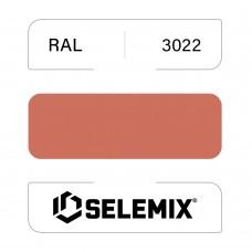 Грунт-эмаль полиуретановая SELEMIX 7-538 Глянец 80% RAL 3022 Лососево-красный 1кг
