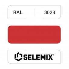 Грунт-эмаль полиуретановая SELEMIX 7-538 Глянец 80% RAL 3028 Красный 1кг
