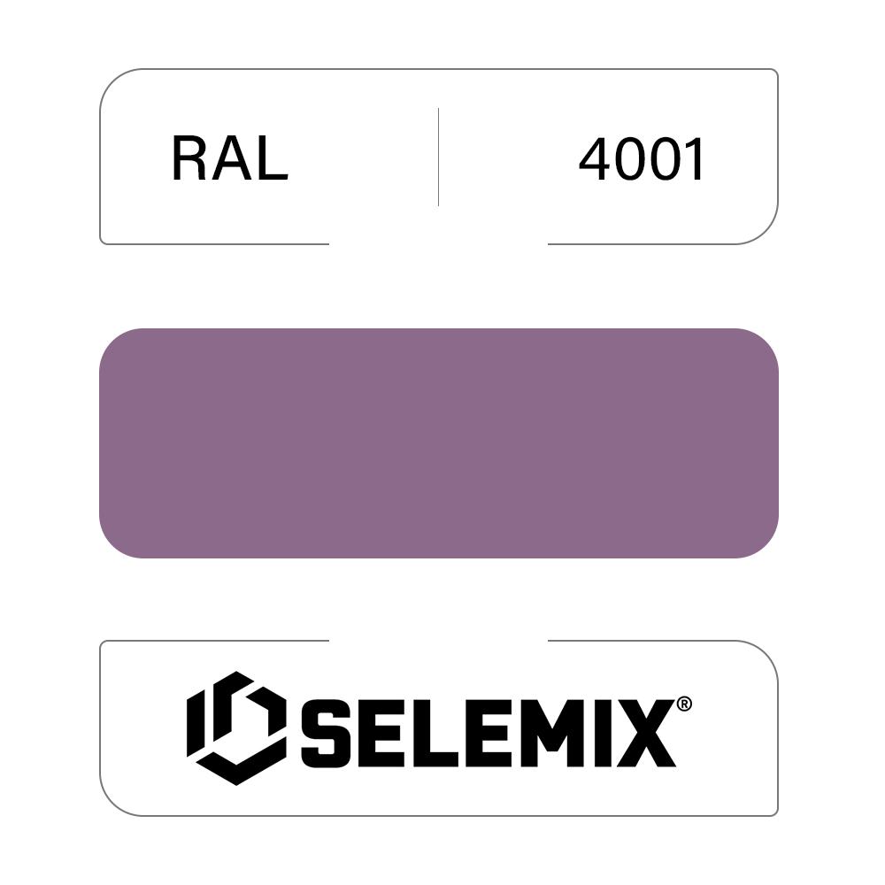 Грунт-эмаль полиуретановая SELEMIX 7-536 Глянец 70% RAL 4001 Красно-сиреневый 1кг