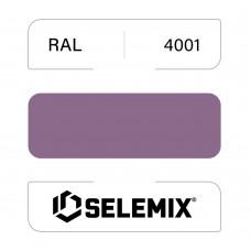 Эмаль хлор-алкидная быстросохнущая SELEMIX 7-910 RAL 4001 Красно-сиреневый 1кг