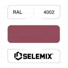 Эмаль хлор-алкидная быстросохнущая SELEMIX 7-910 RAL 4002 Красно-фиолетовый 1кг