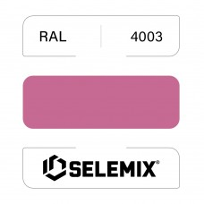 Эмаль хлор-алкидная быстросохнущая SELEMIX 7-910 RAL 4003 Вересково-фиолетовый 1кг
