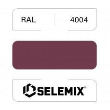 Эмаль хлор-алкидная быстросохнущая SELEMIX 7-910 RAL 4004 Бордово-фиолетовый 1кг