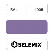 Эмаль хлор-алкидная быстросохнущая SELEMIX 7-910 RAL 4005 Сине-сиреневый 1кг