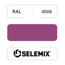 Грунт-эмаль полиуретановая SELEMIX 7-534 Глянец 50% RAL 4006 Транспортный пурпурный 1кг
