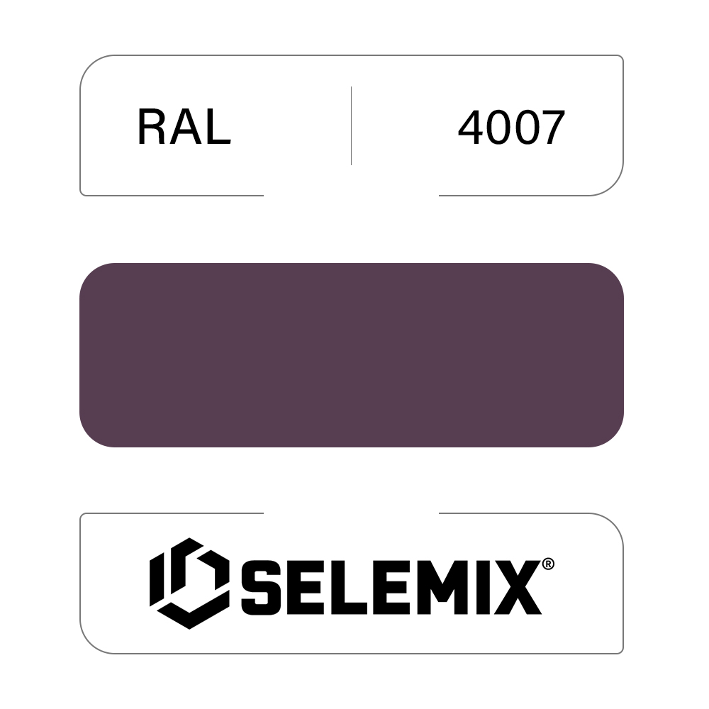 Грунт-эмаль полиуретановая SELEMIX 7-525 Глянец 70% RAL 4007 Пурпурно-фиолетовый 1кг