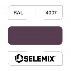 Эмаль хлор-алкидная быстросохнущая SELEMIX 7-910 RAL 4007 Пурпурно-фиолетовый 1кг