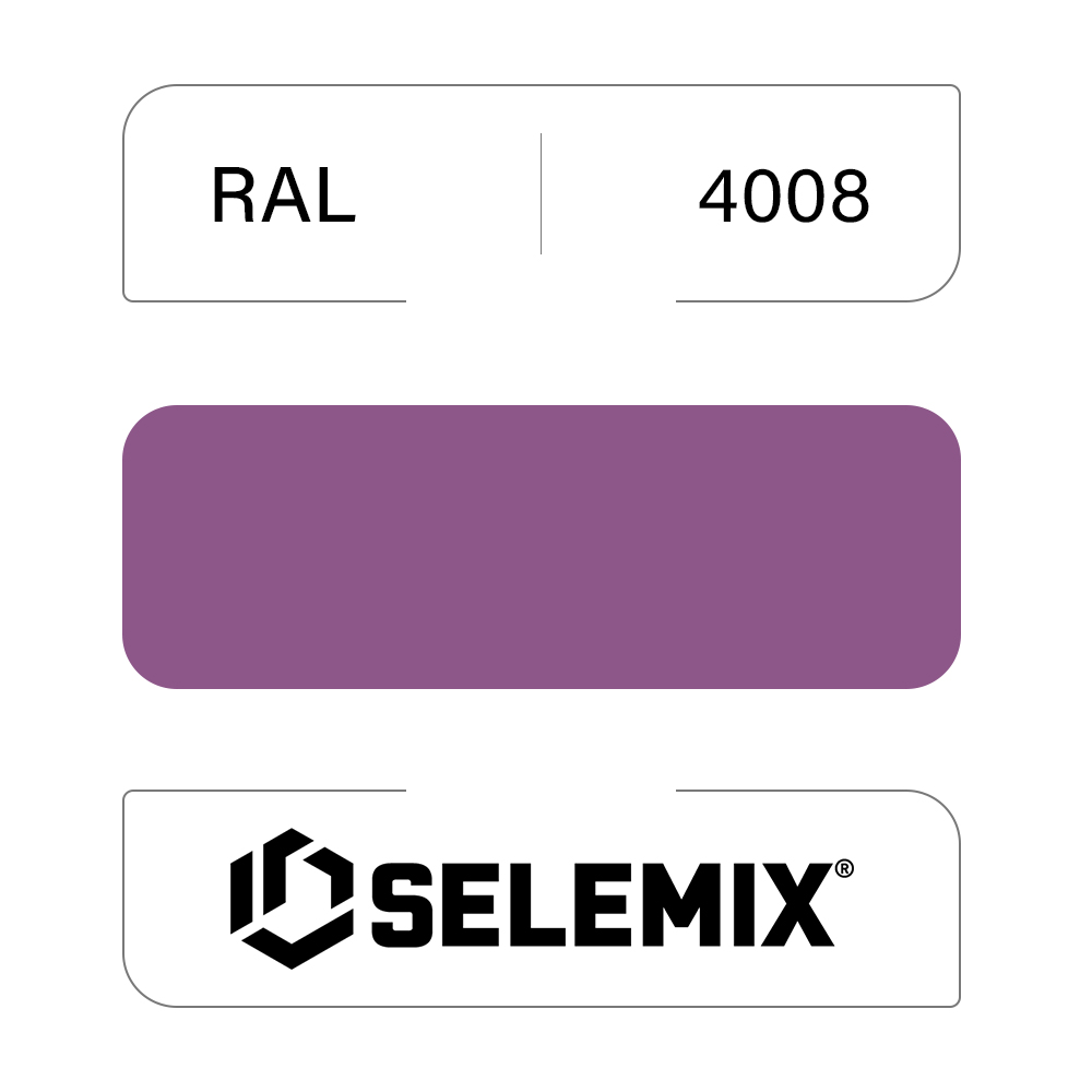 Грунт-эмаль полиуретановая SELEMIX 7-538 Глянец 80% RAL 4008 Сигнальный фиолетовый 1кг