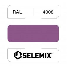 Эмаль хлор-алкидная быстросохнущая SELEMIX 7-910 RAL 4008 Сигнальный фиолетовый 1кг