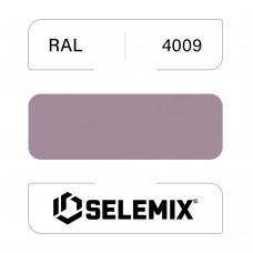 Эмаль хлор-алкидная быстросохнущая SELEMIX 7-910 RAL 4009 Пастельно-фиолетовый 1кг