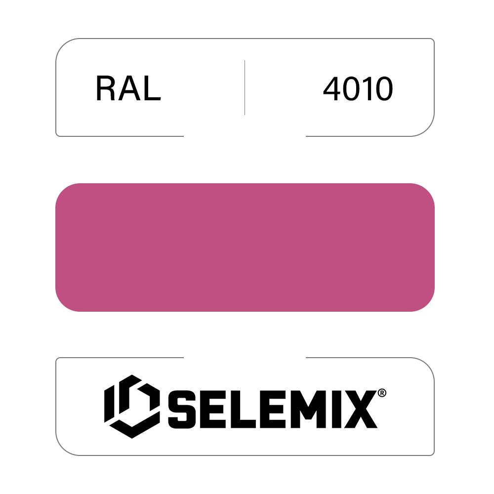 Грунт-эмаль полиуретановая SELEMIX 7-538 Глянец 80% RAL 4010 Телемагента 1кг