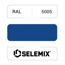 Грунт-эмаль полиуретановая SELEMIX 7-525 Глянец 70% RAL 5005 Сигнальный синий 1кг