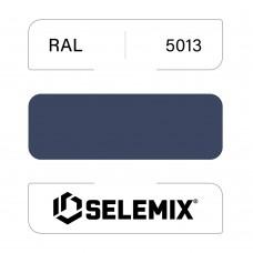 Эмаль синтетическая быстросохнущая SELEMIX 7-610 RAL 5013 Кобальтово-синий 1кг