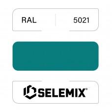 Эмаль синтетическая быстросохнущая SELEMIX 7-610 RAL 5021 Водная синь 1кг