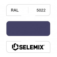 Эмаль синтетическая быстросохнущая SELEMIX 7-610 RAL 5022 Ночной синий 1кг