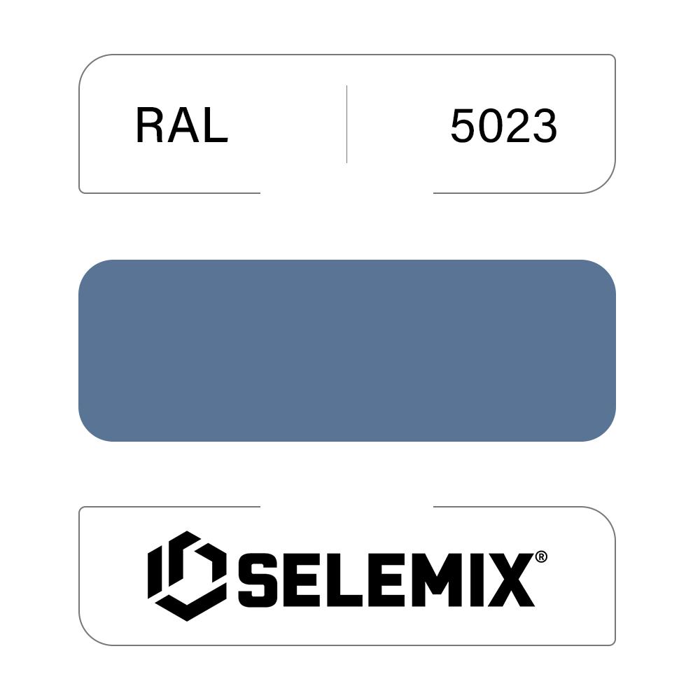 Грунт-эмаль полиуретановая SELEMIX 7-536 Глянец 70% RAL 5023 Отдаленно-синий 1кг