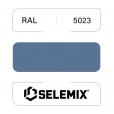 Эмаль синтетическая быстросохнущая SELEMIX 7-610 RAL 5023 Отдаленно-синий 1кг