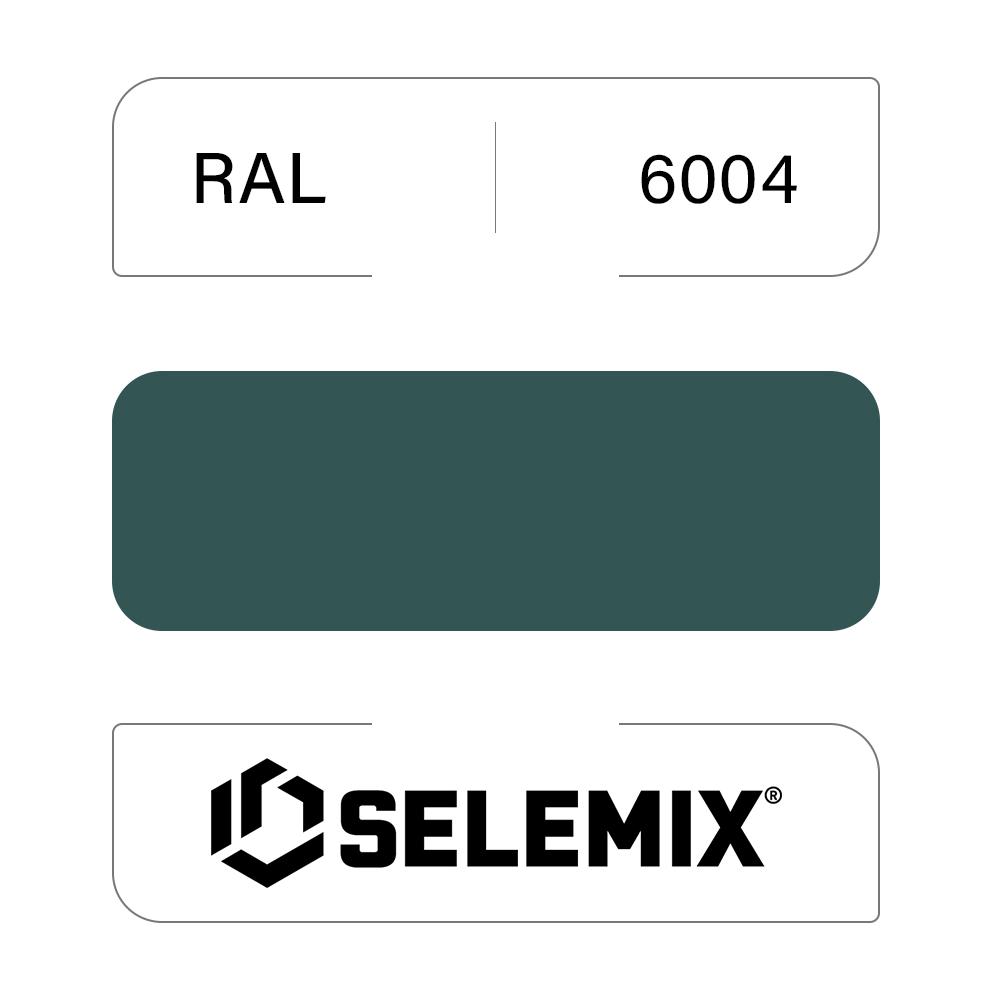 Эмаль хлор-алкидная быстросохнущая SELEMIX 7-910 RAL 6004 Сине-зеленый 1кг