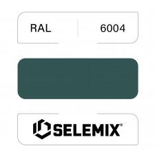Эмаль синтетическая быстросохнущая SELEMIX 7-610 RAL 6004 Сине-зеленый 1кг