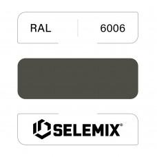 Эмаль полиуретановая EXTRA SELEMIX 7-512 Глянец 90% RAL 6006 Серо-оливковый 1кг