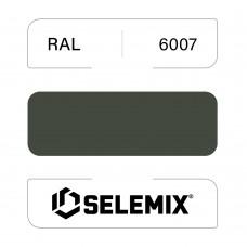 Эмаль полиуретановая EXTRA SELEMIX 7-512 Глянец 90% RAL 6007 Бутылочно-зеленый 1кг