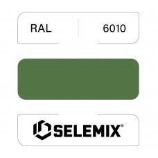 Эмаль полиуретановая EXTRA SELEMIX 7-512 Глянец 90% RAL 6010 Травяной зеленый 1кг