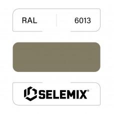 Эмаль полиуретановая EXTRA SELEMIX 7-512 Глянец 90% RAL 6013 Тростниково-зеленый 1кг