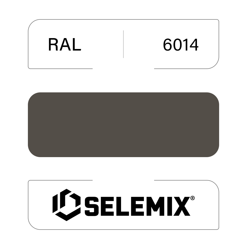 Эмаль синтетическая быстросохнущая SELEMIX 7-610 RAL 6014 Желто-оливковый 1кг