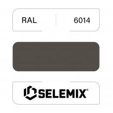 Эмаль полиуретановая EXTRA SELEMIX 7-512 Глянец 90% RAL 6014 Желто-оливковый 1кг