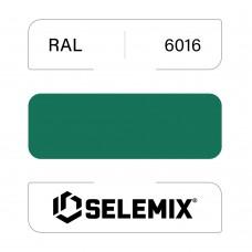Эмаль полиуретановая EXTRA SELEMIX 7-512 Глянец 90% RAL 6016 Бирюзово-зеленый 1кг