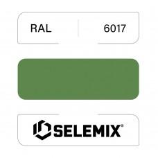 Эмаль синтетическая быстросохнущая SELEMIX 7-610 RAL 6017 Майский зеленый 1кг