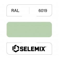 Эмаль синтетическая быстросохнущая SELEMIX 7-610 RAL 6019 Бело-зеленый 1кг