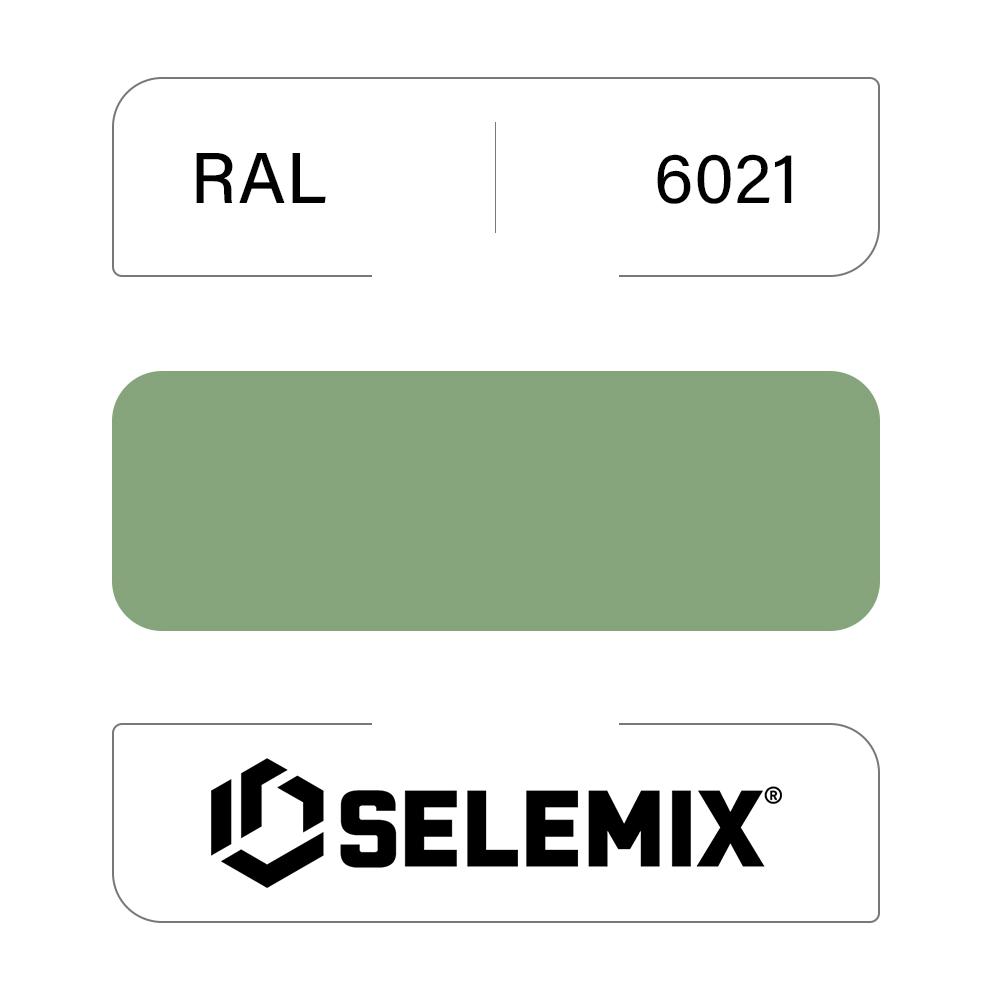 Грунт-эмаль полиуретановая SELEMIX 7-525 Глянец 70% RAL 6021 Бледно-зелёный 1кг