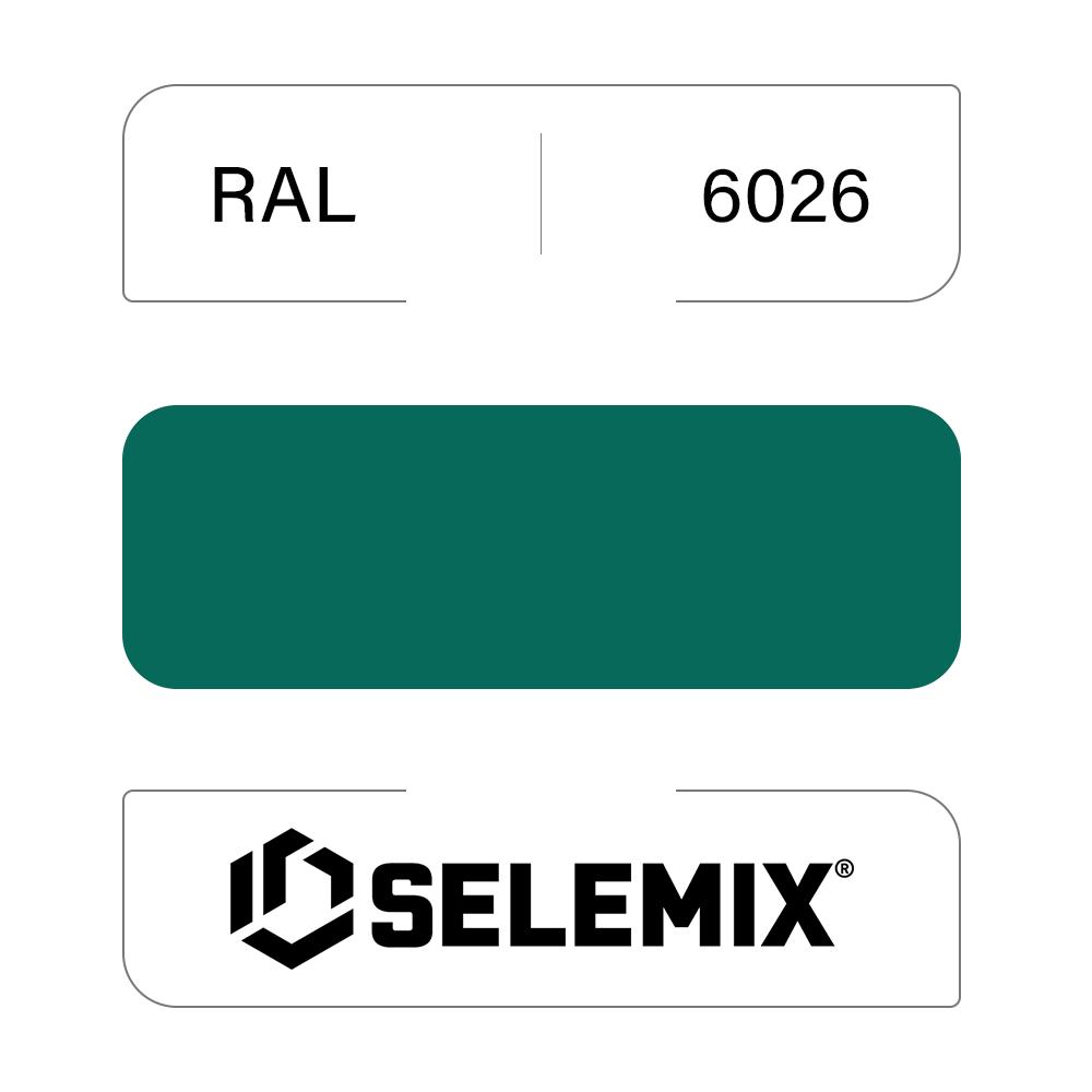 Грунт-эмаль полиуретановая SELEMIX 7-530 Глянец 10% RAL 6026 Опаловый зеленый 1кг