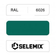 Грунт-эмаль полиуретановая SELEMIX 7-536 Глянец 70% RAL 6026 Опаловый зеленый 1кг