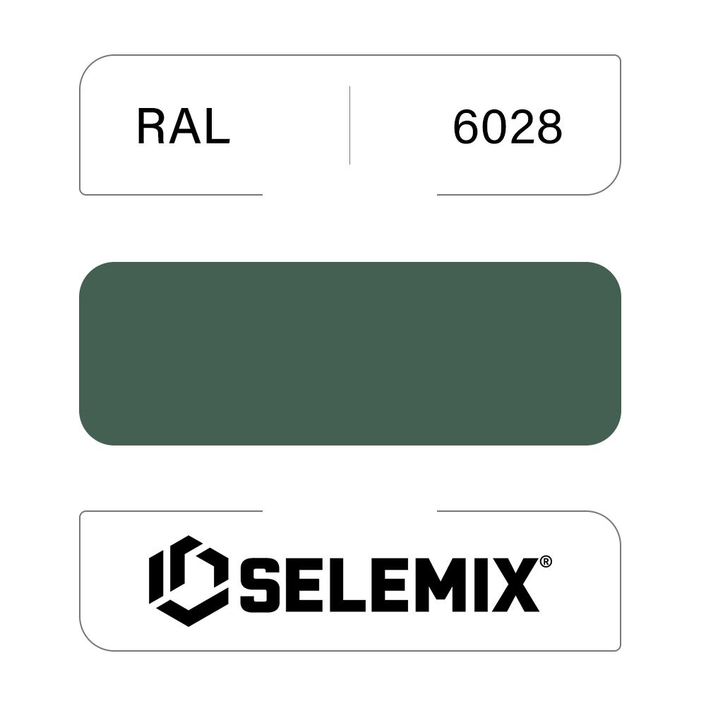 Эмаль хлор-алкидная быстросохнущая SELEMIX 7-910 RAL 6028 Сосновый зеленый 1кг