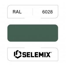 Грунт-эмаль полиуретановая SELEMIX 7-525 Глянец 70% RAL 6028 Сосновый зеленый 1кг