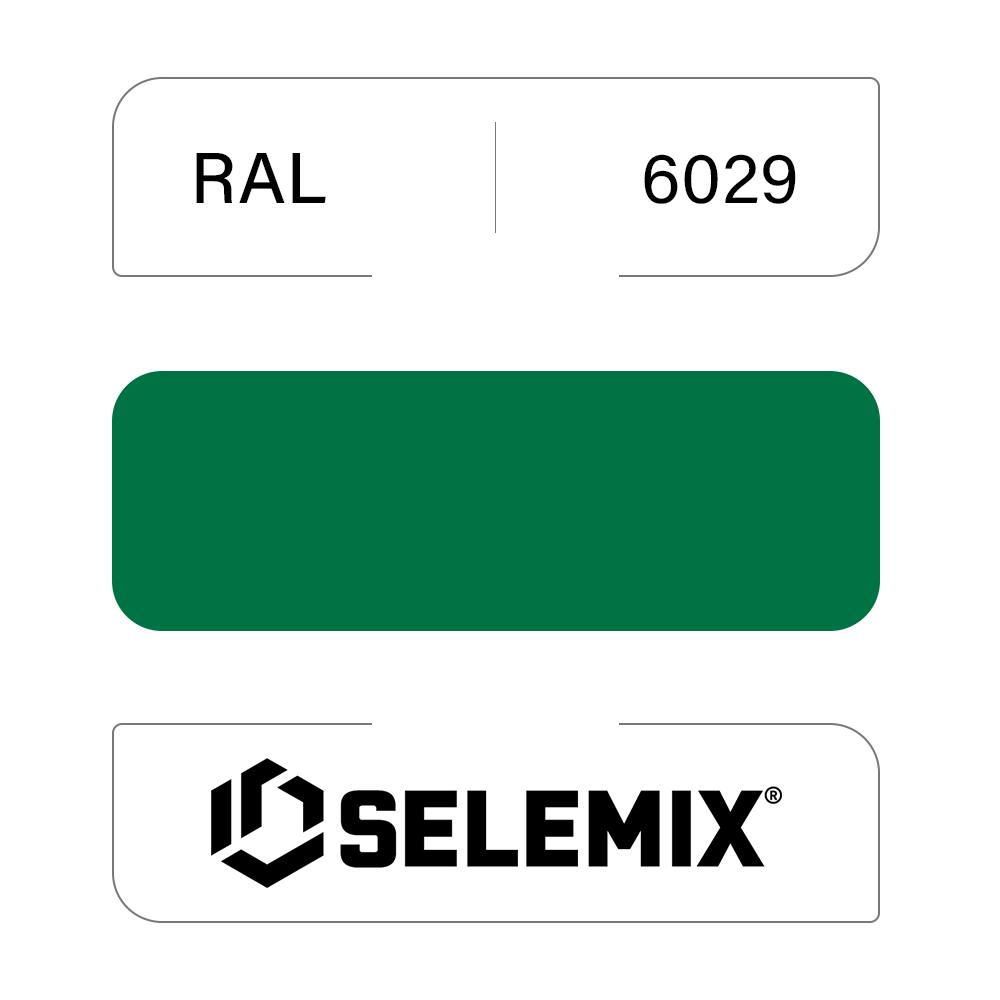 Эмаль полиуретановая EXTRA SELEMIX 7-512 Глянец 90% RAL 6029 Мятно-зелёный 1кг