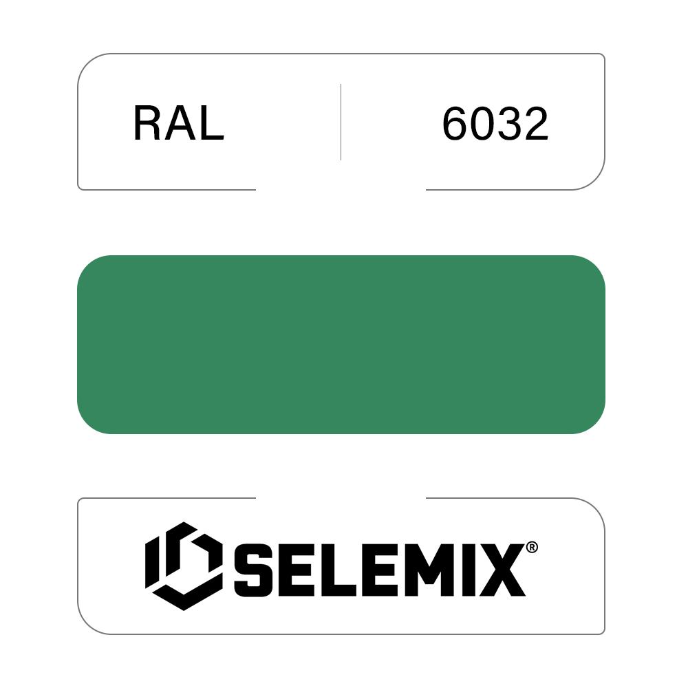 Эмаль полиуретановая EXTRA SELEMIX 7-512 RAL 6032 Сигнальный зеленый 1кг