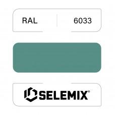 Грунт-эмаль полиуретановая SELEMIX 7-536 Глянец 70% RAL 6033 Мятно-бирюзовый 1кг