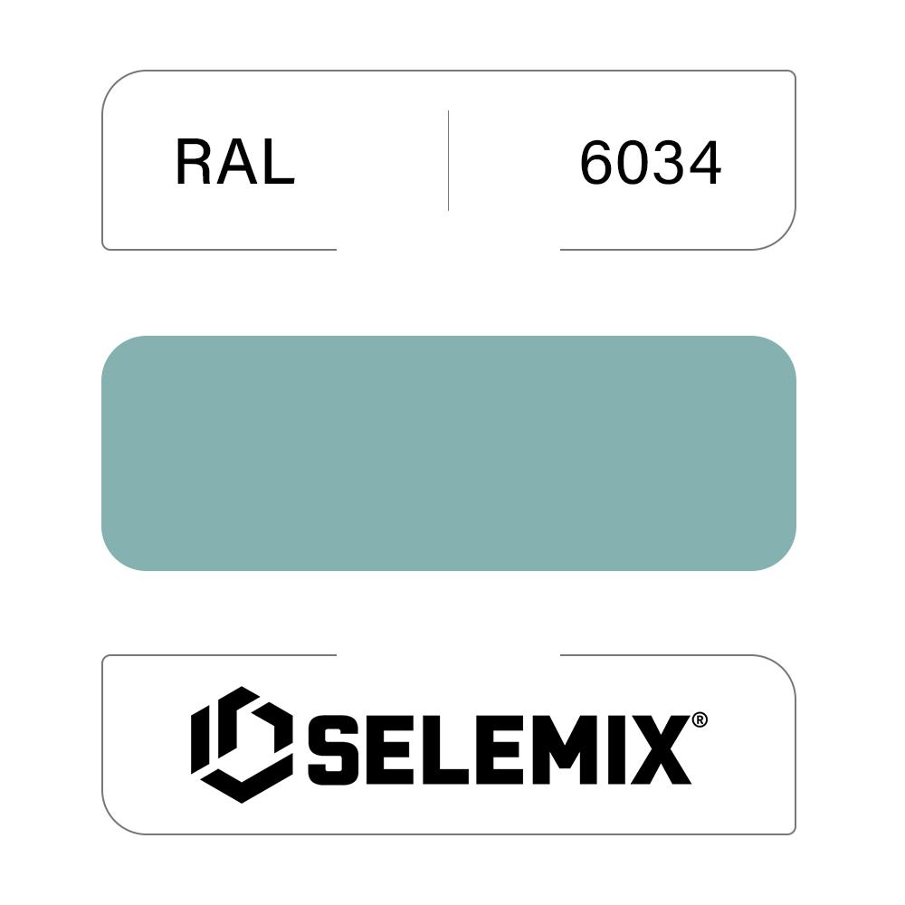 Грунт-эмаль полиуретановая SELEMIX 7-538 Глянец 80% RAL 6034 Пастельно-бирюзовый 1кг