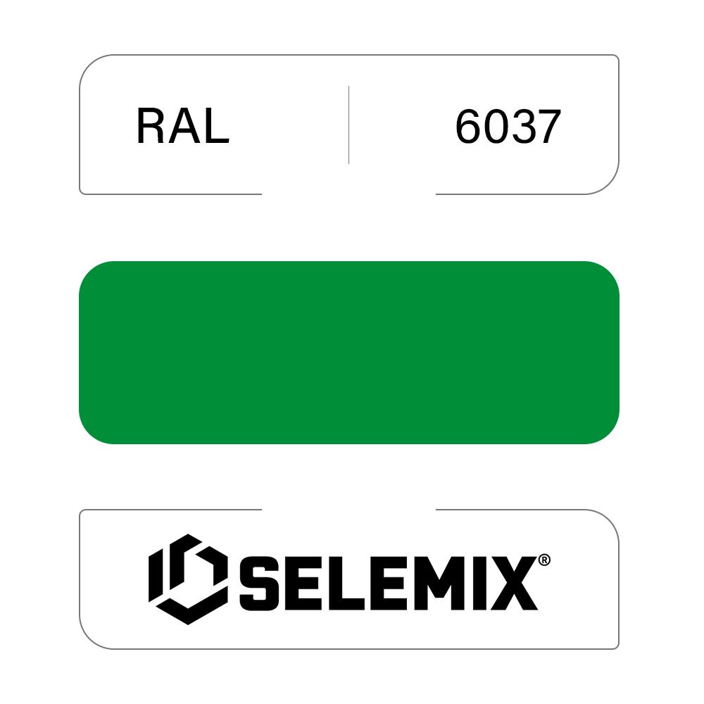 Эмаль синтетическая быстросохнущая SELEMIX 7-610 RAL 6037 Зеленый 1кг