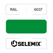Грунт-эмаль полиуретановая SELEMIX 7-525 Глянец 70% RAL 6037 Зеленый 1кг