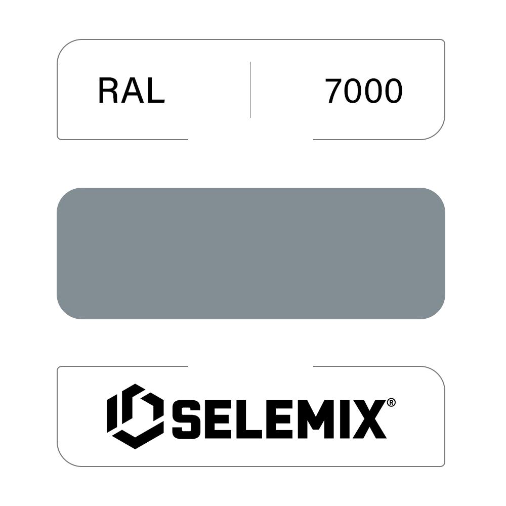 Грунт-эмаль полиуретановая SELEMIX 7-536 Глянец 70% RAL 7000 Серая белка 1кг