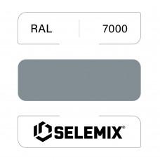 Грунт-эмаль полиуретановая SELEMIX 7-538 Глянец 80% RAL 7000 Серая белка 1кг