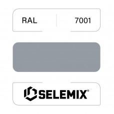 Грунт-эмаль полиуретановая SELEMIX 7-536 Глянец 70% RAL 7001 Серебристо-серый 1кг